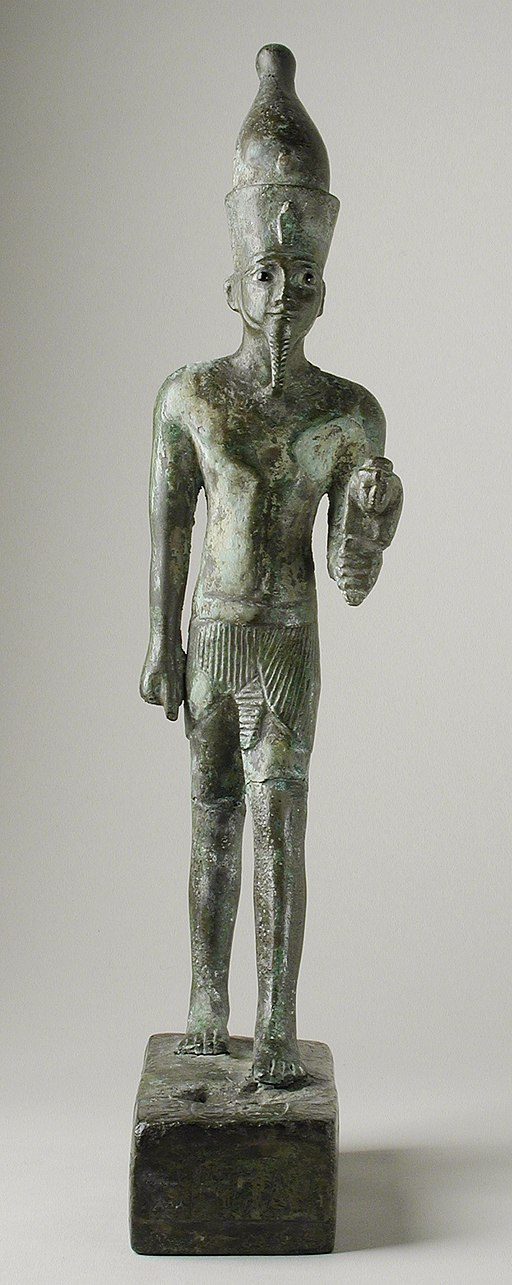 Statue of 29th Dynasty King Psamuthis LACMA M.71.73.57