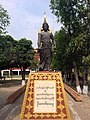 Statue of Alaungpaya, Shwebo.jpg