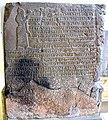 Stele of Prince Kilamuwa from Sam'al, Turkey. 825 BCE. Pergamon Museum.jpg