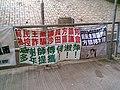 StephenFongChun-bong Banner.jpg