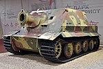 Sturmtiger '19 red' (s-n 205543) – Patriot Museum, Kubinka (38240137396).jpg