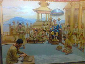 Sukaphaa - Image: Sukafa kshetra