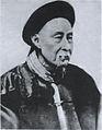 Sun Jianai.jpg