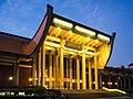 Sun Yat-sen Memorial Hall evening 20190924a.jpg