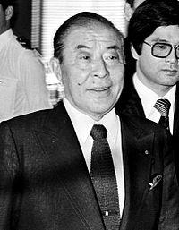 Sunao Sonoda, Jul. 1979 (1).jpg