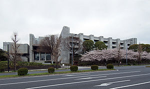 Supreme Court of Japan - Supreme Court Building