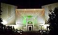 Supreme Court of Pakistan illuminated on 14 August 2018.jpg