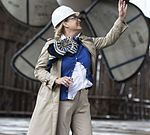 Susan Ford with propeller of USS Gerald R. Ford (CVN-78) 2013 (cropped1).JPG
