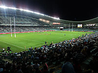 Sydney Football Stadium during NSW Waratahs vs Melbourne Rebels game April 21, 2012.jpg