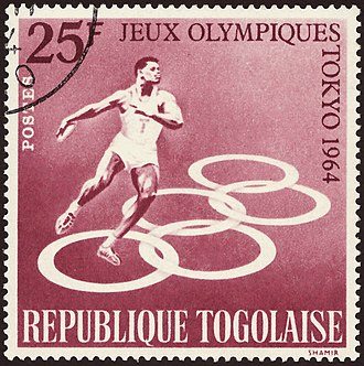 Postage stamps and postal history of Togo - Stamp of the Togolese Republic, 1964.