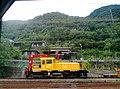 TRA Yigong 002 at Houtong Station 20180808.jpg