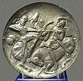 Tabriz Sasanian Plate 3.jpg