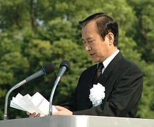 Tadatoshi Akiba - Akiba during his speech at Hiroshima Peace Memorial Park on August 6, 2005