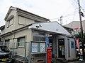Taiji Post office.jpg