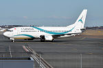 Tailwind Airlines, TC-TLE, Boeing 737-4Q8 (26176956701).jpg