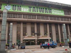Cross-Strait relations - United Nations for Taiwan banner at Taipei Railway Station.