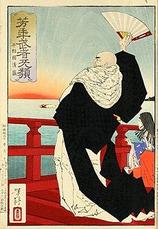 月岡芳年の武者絵。音戸の瀬戸における日招き伝説を描いている。