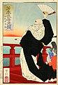 Taira Sōkoku Kiyomori.jpg