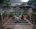 Taira no masakado kubiduka 2012-03-22.JPG