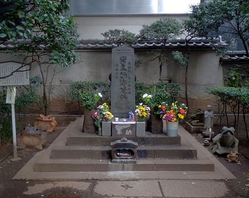 Taira no masakado kubiduka 2012-03-22