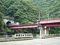 Takedao Tunnel.jpg