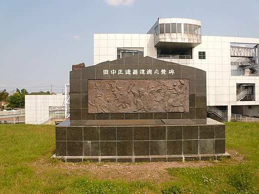 Tanaka Shozo M02