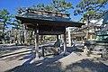 Tatsuki shrine - 龍城神社 - panoramio (1).jpg