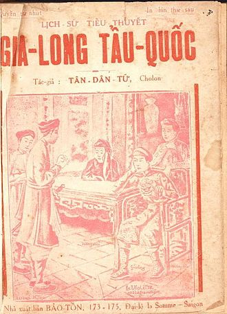 "Nguyễn dynasty - the background picture of the books ""Gia Long tẩu quốc"" of Tân Dân Tử (1875-1955) portrayed the exile of lord Nguyễn Ánh."