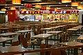 Teemall Restaurant.JPG