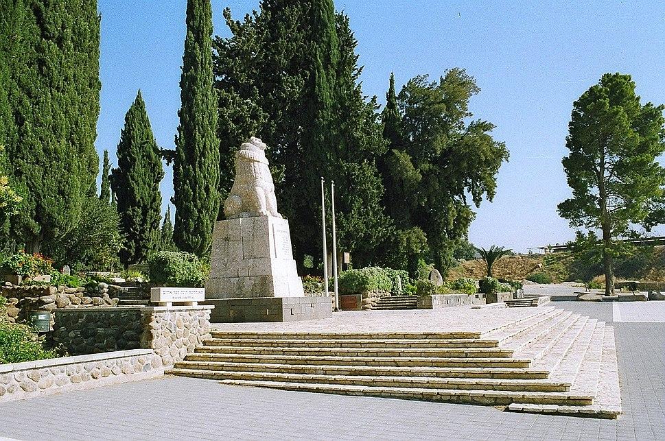 Tel Hai Lion 130604 2