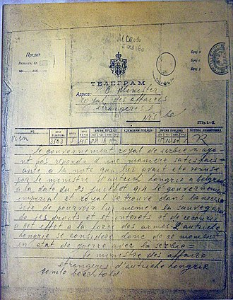 Serbian Campaign of World War I - The Austro-Hungarian government's declaration of war in a telegram sent to the government of Serbia on 28 July 1914, signed by Imperial Foreign Minister Count Leopold Berchtold.