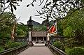 Temple at ancient Vietnamese capital of Hoa Lu (4) (38501159131).jpg