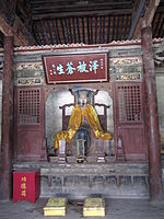 Temple of Douchou in Taiyuan 2011-07.JPG