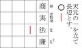 Tengenjutsu1.PNG