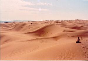 Tengger Desert - Landscape of the southern fringe of the Tengger Desert