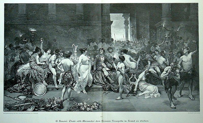 Александр Македонский с гетерами в захваченном Персеполисе. Рисунок Г. Симони