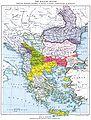 The Balkan boundaries after 1913.jpg