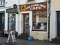 The Capon Tree Cafe, Front Street - geograph.org.uk - 1582041.jpg