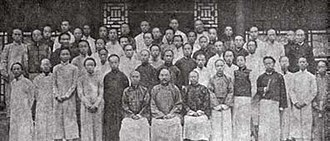 History of Tsinghua University - The first batch of Chinese students to study in the United States in 1909