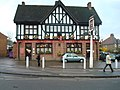 The Gordon Arms, Chislehurst, Kent - geograph.org.uk - 733193.jpg