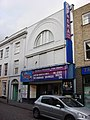 The Hollywood Film Theatre, Hatter Street - geograph.org.uk - 748546.jpg