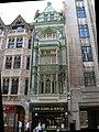 The King and Keys, Fleet Street EC4 - geograph.org.uk - 1272044.jpg