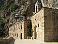 The Monastery of Mar Elisha, Kadisha Valley, Lebanon.jpg