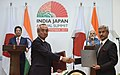 The Prime Minister, Shri Narendra Modi and the Prime Minister of Japan, Mr. Shinzo Abe witness the exchange of MoUsAgreements between India and Japan, at Mahatma Mandir, in Gandhinagar, Gujarat on September 14, 2017 (1).jpg