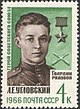 The Soviet Union 1966 CPA 3326 stamp (World War II Hero Private of the Guard Anatoly Uglovsky).jpg