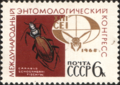 The Soviet Union 1968 CPA 3634 stamp (13th International Entomological Congress (1968, Moscow). Ground Beetle (Carabus schoenherri) and Emblem).png