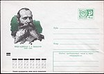 The Soviet Union 1973 Illustrated stamped envelope Lapkin 73-675(9312)face(Stepan Makarov).jpg