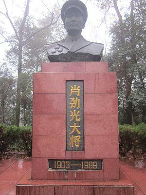 Xiao Jinguang - The bronze statue of Xiao Jinguang, located in Yuelu Mountain, Changsha, Hunan, China.
