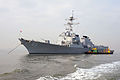 The guided missile destroyer USS McCampbell (DDG 85) moors in Pyeongtaek, Republic of Korea, March 12,2013, for a port visit during Foal Eagle 2013 130312-N-TG831-063.jpg