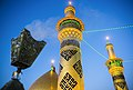 The holy Abbasid threshold.jpg